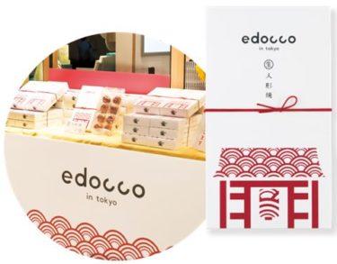edocco1