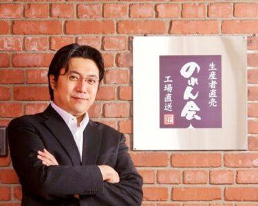 株式会社生産者直売のれん会 黒川健太